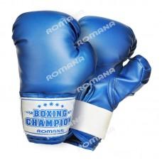 Перчатки боксерские детские для детей 7-10 лет
